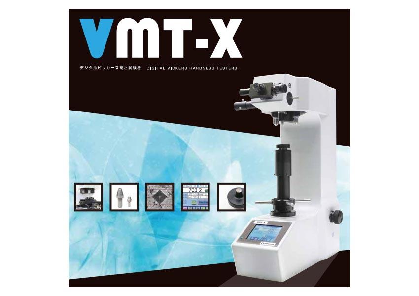 Macrodurometro_vmt